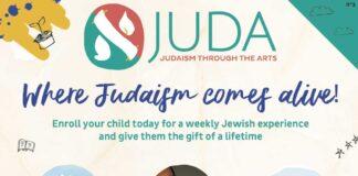 JUDA - Judaism through the Arts